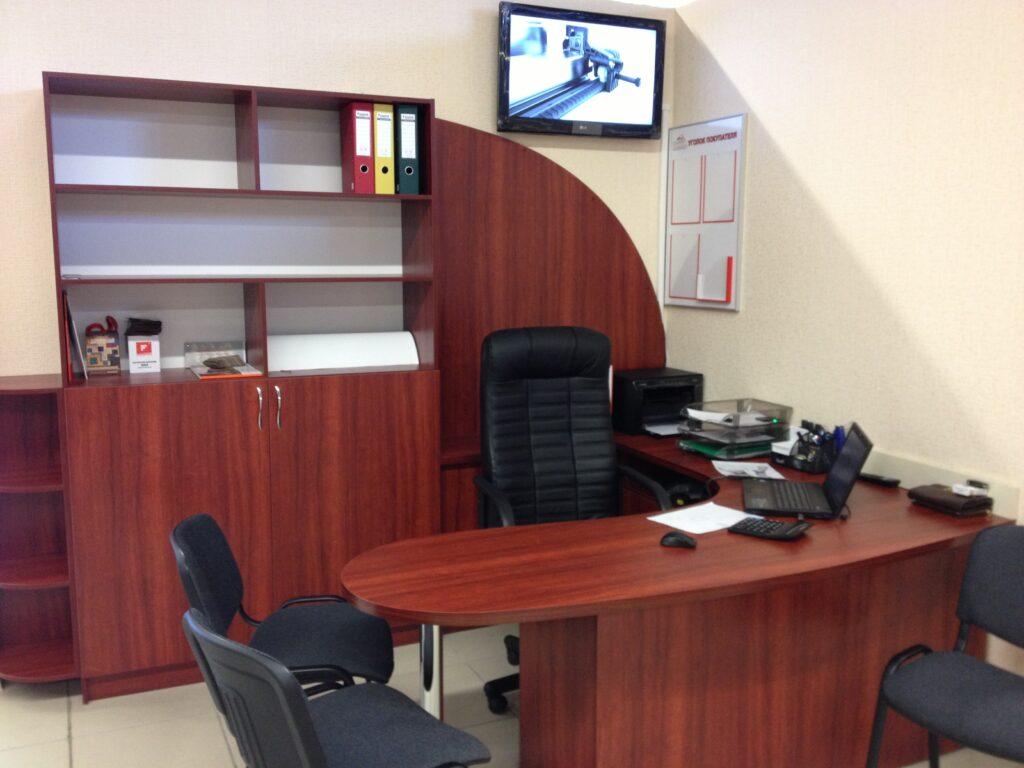 №1 Офис