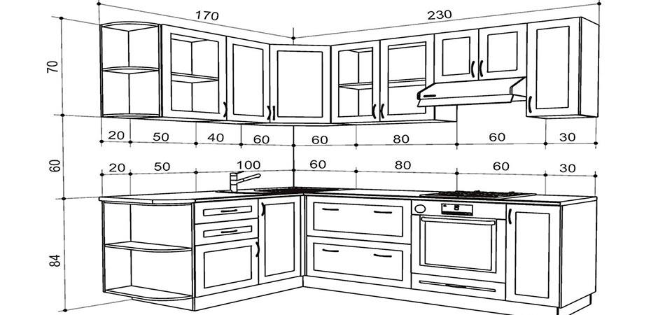 Замеры кухни